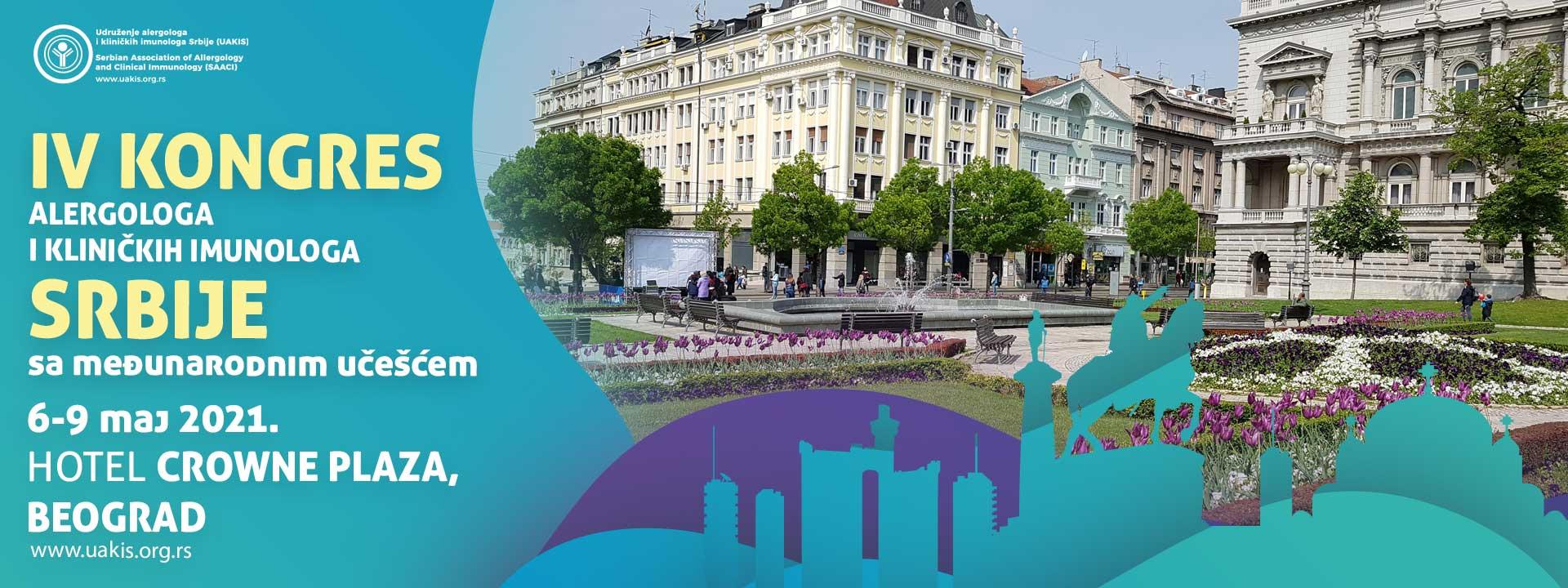 IV Kongres alergologa i kliničkih imunologa Srbije Beograd 2021